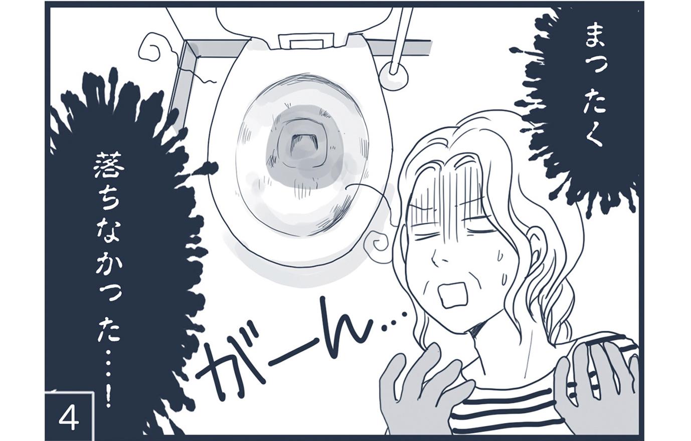 【トイレ掃除座談会】みんなは掃除どうしてる?