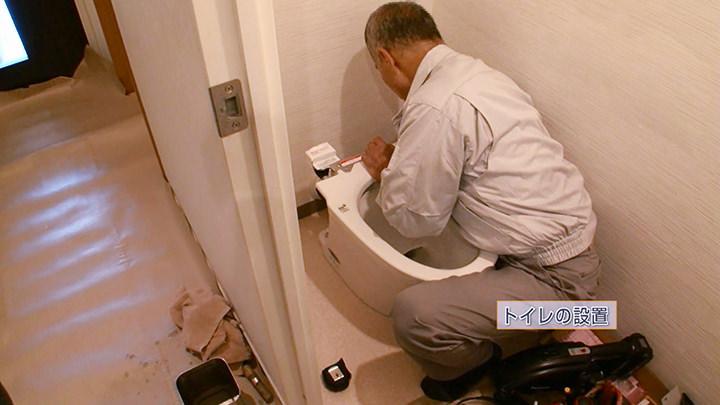 トイレ設置工事の様子