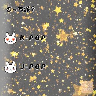 「どっち派?」という質問のスタンプアンケ画像