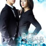 My Love From Another Star OST