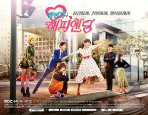 One More Happy Ending OST