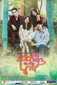 The Man Living in Our House OST