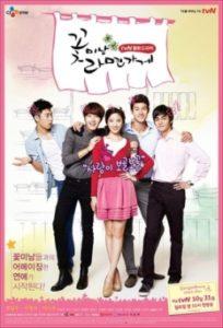 Flower Boy Ramyun Shop OST