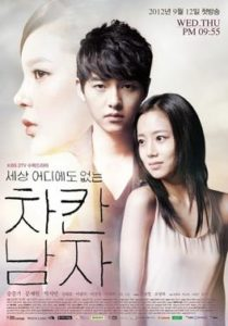 The Innocent Man OST