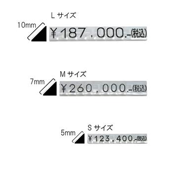Thumb 0710 size