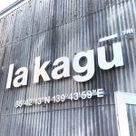 まだ知らないの? オトナ女子に人気の神楽坂【la kagu】を徹底調査!のサムネイル画像