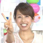 可愛い加藤綾子アナをいろんな角度から画像と動画でキリトリ!のサムネイル画像