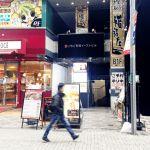 キレイモの魅力が知りたい!気になるのはキレイモ町田二号店のサムネイル画像