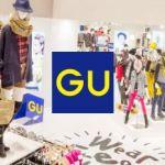 2016年夏秋オススメ!guのカバンは、色々なコーデに合うんです。のサムネイル画像