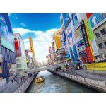 夏に大阪デートを考えているアナタヘ。大阪の食を知れる場所って?のサムネイル画像