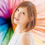 朝ドラの主題歌も収録!絢香3年ぶり新アルバム「レインボーロード」のサムネイル画像