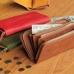 普段使いにはやっぱりカジュアルで!おすすめレディース財布のサムネイル画像