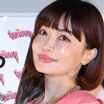 知ってビックリ!信じられない平子理沙さんの実年齢&同世代の芸能人のサムネイル画像