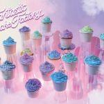 【表参道】この夏魔法にかかっちゃう?夢のお砂糖の国「ボンボン王国」のサムネイル画像