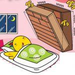 【地震対策】家具やテレビの転倒防止グッズ5つ、ご紹介しますのサムネイル画像