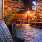 【京都編】夜デートに行くなら押さえておきたいお勧めスポット6選のサムネイル画像