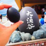 【最高の癒し】温泉×大自然。箱根旅行で心も身体も癒されましょのサムネイル画像
