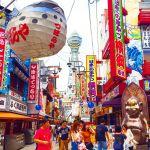 大阪旅行なら食い倒れなきゃ!粉もんだけじゃない、隠れグルメ5選のサムネイル画像