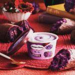 『紫芋』好きな人注目!秋はこっくり紫芋味のお菓子が外せない!のサムネイル画像