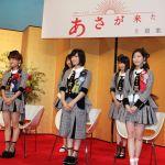 幅広い世代に大人気!朝ドラで話題になったAKB48の楽曲とは?のサムネイル画像