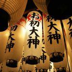 きっとあなたの思いが叶う!大阪のお勧め縁結びスポットを訪ねよう!のサムネイル画像