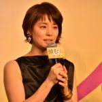 奇跡の45歳石田ゆり子の熱愛遍歴はダメンズばかり!?なんでなの?のサムネイル画像