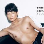 あの香取慎吾がなんとライザップCM新キャラクターに?!ムキムキ…♡のサムネイル画像