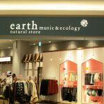 【マニア必見】earth music&ecologyのコラボアイテムがスゴイ♡のサムネイル画像