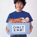 大泉洋はバラエティーやドラマだけじゃない!本も大人気なんです!のサムネイル画像