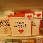 韓国人男性との恋愛に韓国語は必須!告白に関連する韓国語講座!のサムネイル画像