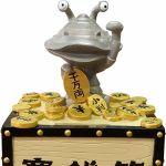 【今日から始める、未来へのプレゼント】《1日100円投資》で無理なく!目指せ1000万円♪のサムネイル画像