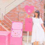 「ViS」の《¥4,212以下アイテム》でON・OFFコーデを賢く可愛く♡のサムネイル画像