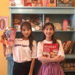 可愛いのにChuuより安い!Chuuの姉妹店≪icecream12≫が気になる♡のサムネイル画像
