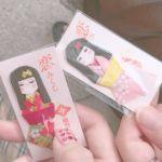 恋愛成就の効果は東京イチ!?《東京大神宮》に恋する乙女が殺到中♡のサムネイル画像