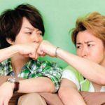 夫婦!?同性愛!?櫻井翔と大野智の仲良しすぎるエピソード☆のサムネイル画像