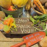 新鮮野菜を堪能!おしゃれな《WE ARE THE FARM》が気になる♡のサムネイル画像