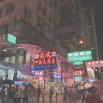 魅力的すぎ!フォトジェニックでグルメな《香港》女子旅のすすめ♡のサムネイル画像