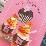 期間限定!N.Y.Cupcakesに《ハロウィンバージョン》が登場♡のサムネイル画像