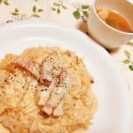 パスタ好き女子必見!【したらきパスタ】でゆる糖質制限ダイエット♡のサムネイル画像