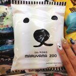 シロクマ好きさん必見!円山動物園【ピリカ】のシンプルグッズ♡のサムネイル画像