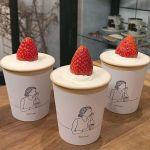 ケーキinカップ♡世田谷のおしゃれカフェ【BRICK LANE】のサムネイル画像