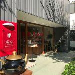 おしゃべりなお茶会はいかが?魅惑の【The Tee Tokyo】のサムネイル画像