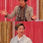 石田純一&前妻・松原千明が26年ぶりの共演!何が語られるのか…のサムネイル画像