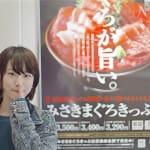 """春の""""電車旅""""特集Vol.1♡【みさきまぐろきっぷ】で満喫しようのサムネイル画像"""