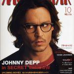 最もセクシーな男、ジョニー・デップが憧れたメガネブランドとは!?のサムネイル画像