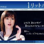 【厳選】日本の名作ドラマ10選!見てないモノがあれば今すぐチェック!のサムネイル画像