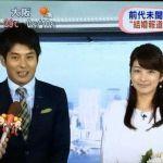 同期カップルの生野陽子・中村光宏の結婚がほのぼのすぎる件のサムネイル画像