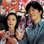 田辺誠一と大塚寧々が結婚したのはいつ?馴れ初めや共演CMとは??のサムネイル画像