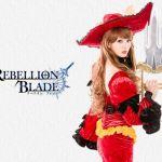 【足立梨花】スマホゲーム「リベリオンブレイド」新キャラクターに!のサムネイル画像