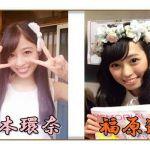 橋本環奈と福原遥が似てるとネットで話題に!かわいいのはどっち?のサムネイル画像